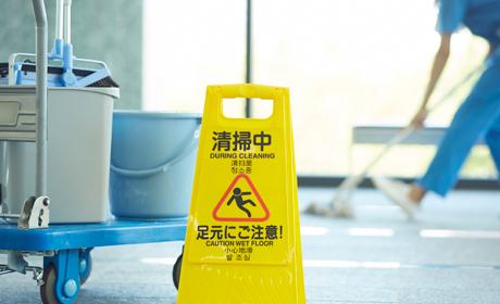 写真:日常清掃